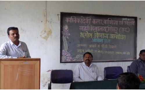 Prof. Dr. Jogendra Gaikwad delivering speech on the occasion of Ozone Day